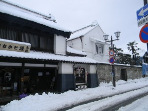 大徳 大雪