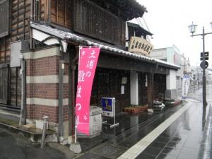 蔵 野村 雪景色