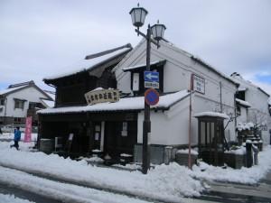 野村 大雪
