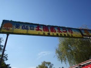 IMGP0904