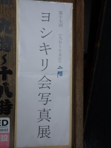 IMGP0963