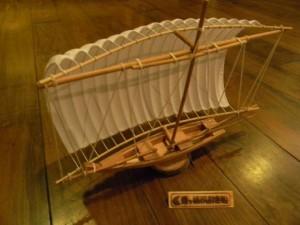 帆引き船模型