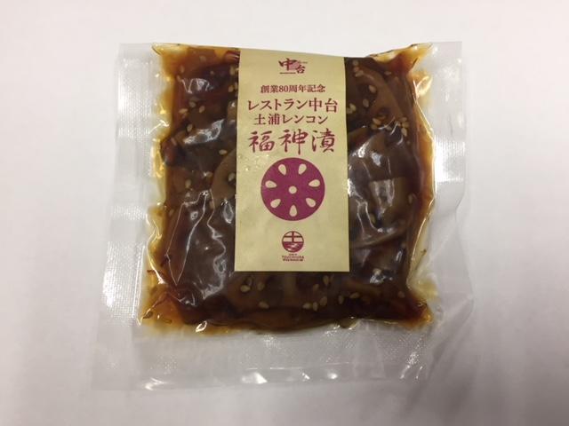 http://www.tsuchiura-kankou.jp/cms/wp-content/uploads/2019/02/IMG_3276.jpg