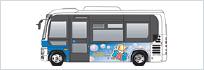 きららちゃんバス