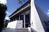 Tsuchiura Municipal Museum