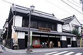Machikado Kura 'Daitoku'