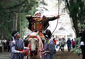 Yabusame Festival