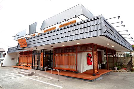 かねき一ノ蔵 田中店
